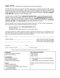 Recruitment Form