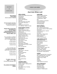 Auction Wish List