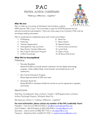 PTO Informational Packet