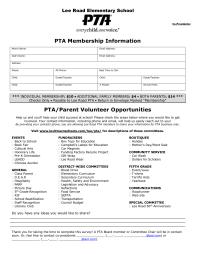 Membership and Volunteer_SURVEY