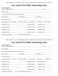 PTO FREE membership form