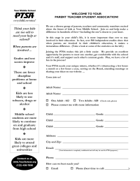 Membership Form for Parents