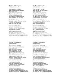BooHoo breakfast poem
