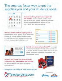 TeacherLists.com Flyer for Teachers