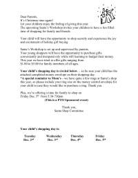 Santa's workshop letter for 2008 including a shopping day area