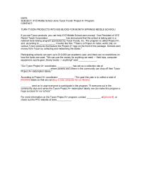 Tyson's A+ Press Release